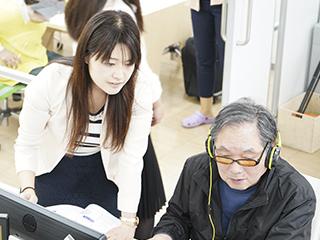 パソコン教室StudyPC.NET