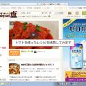 インターネット入門講座【Windows7】