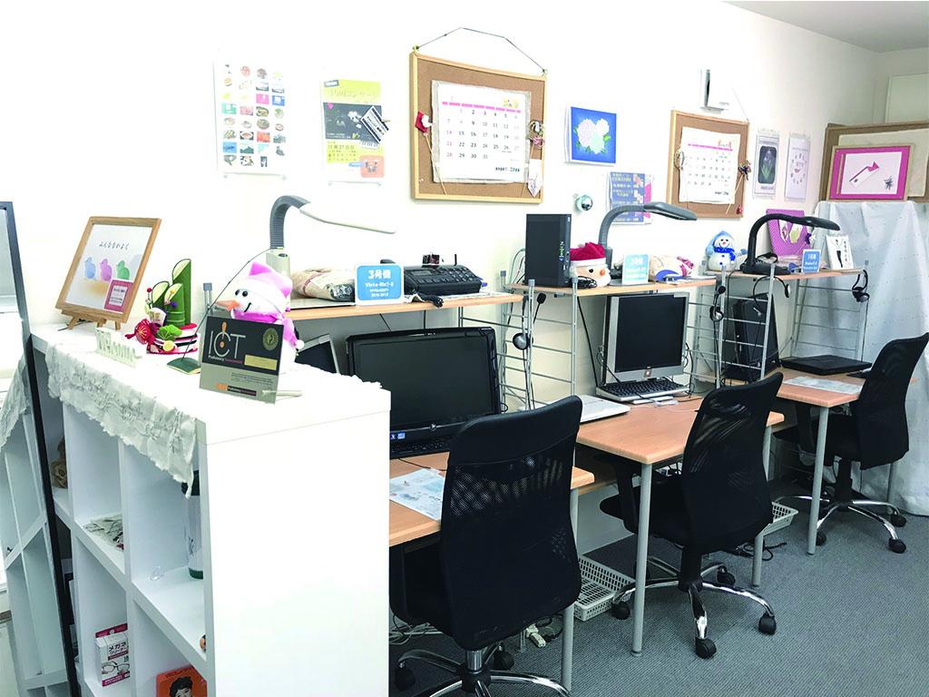 新井薬師パソコン教室